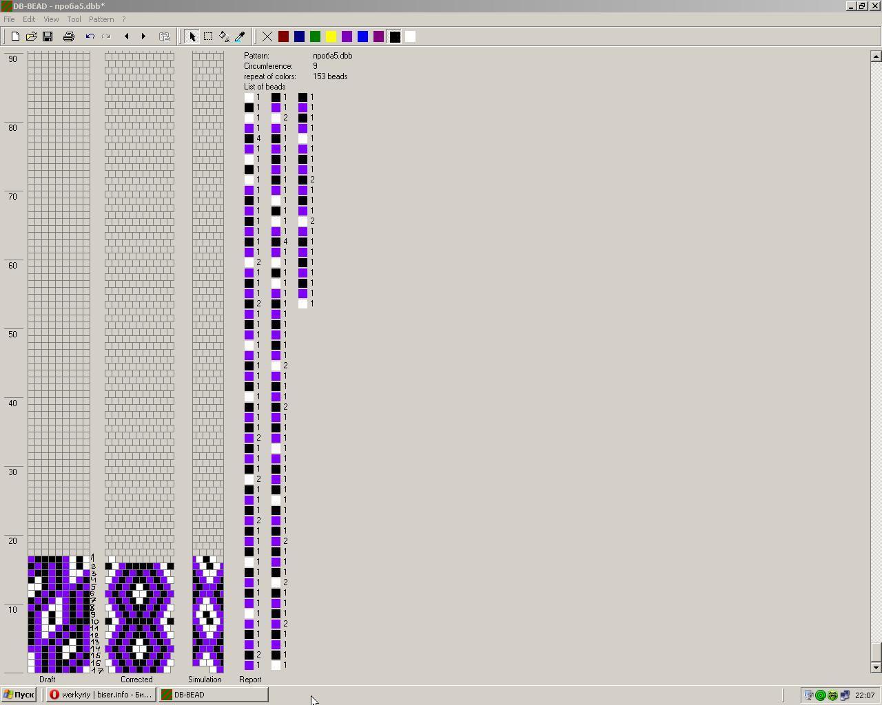 Программа для создания схем вышивание бисером6