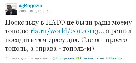 http://images.vfl.ru/ii/1326496326/70071bdf/274979.jpg