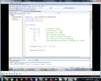 Программирование на C (Си) (Видеокурс/2012)
