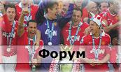 soccer-apl.ru