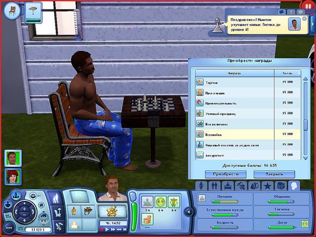 Династия Сантьяго   The Sims Club in Russia