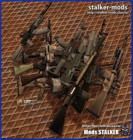 оружейный аддон сталкер зов припяти