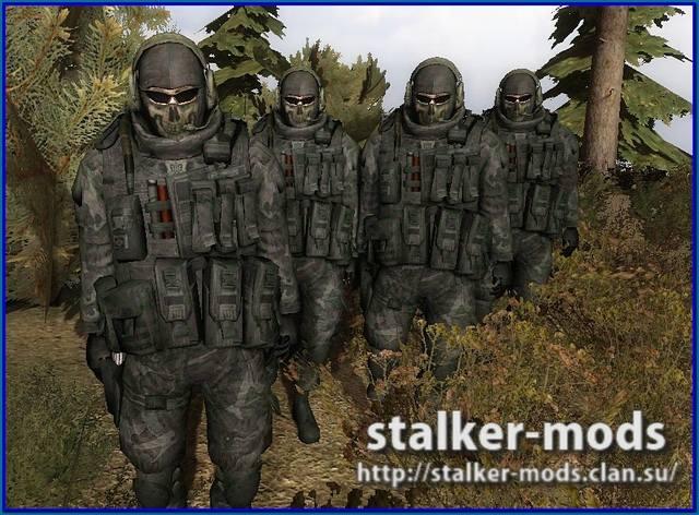 модификация сталкер