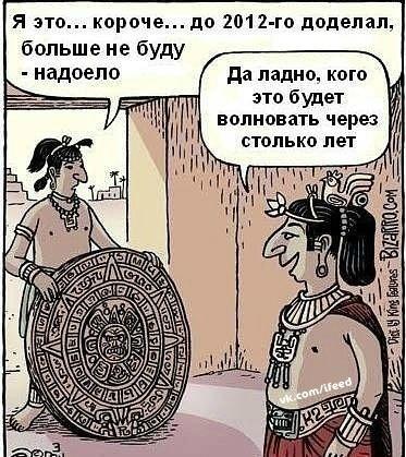 http://images.vfl.ru/ii/1327654200/7da34719/294307.jpg