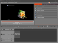 Movavi Video Suite 10.3 SE ML/Rus