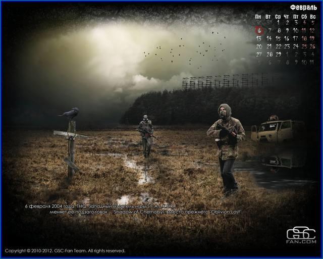 календарикс2012фпревью