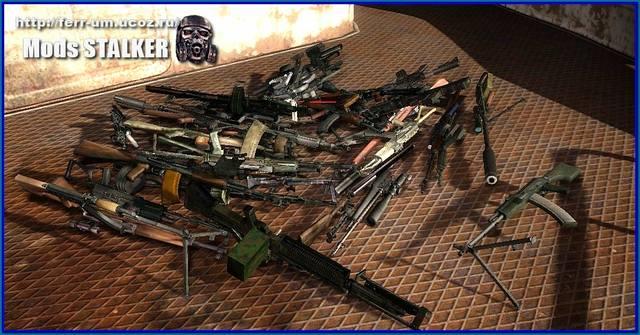 оружейный аддон из дезертира