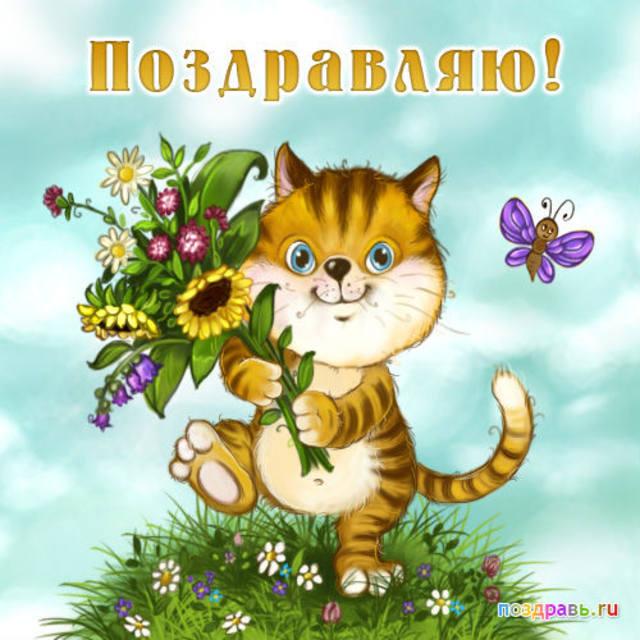 http://images.vfl.ru/ii/1328510694/352d75b7/312116.jpg