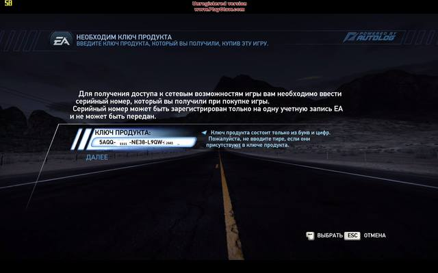 Ключ для Need For Speed Hot Pursuit, crack для Need For Speed