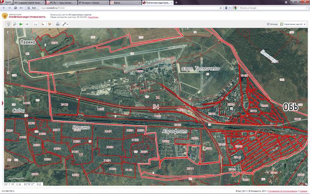 викимапия карта спутниковая 2016 скачать - фото 11