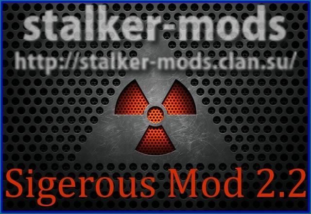 Sigerous Mod 2.2