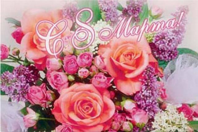 Скачать картинки к 8 марта красивые