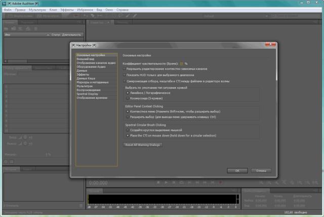 Adobe Audition CS5.5 4.0 Build 1815 Portable Shareware / Русский скачать то