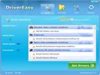 DriverEasy Professional v3.11.3.34316 + Portable