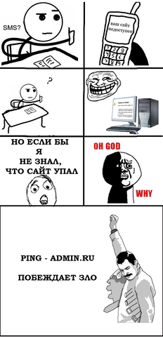http://images.vfl.ru/ii/1331668834/c6e19e39/393600_m.png