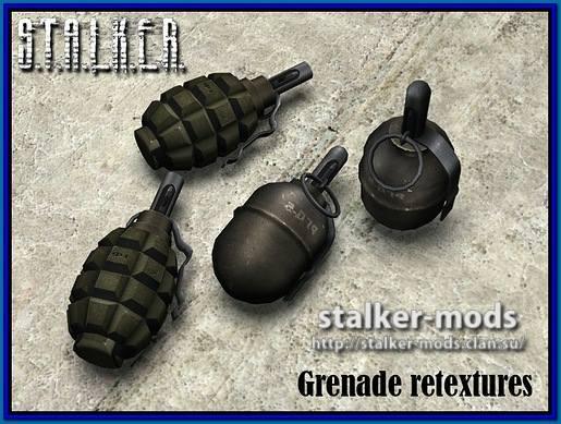 гранаты сталкер