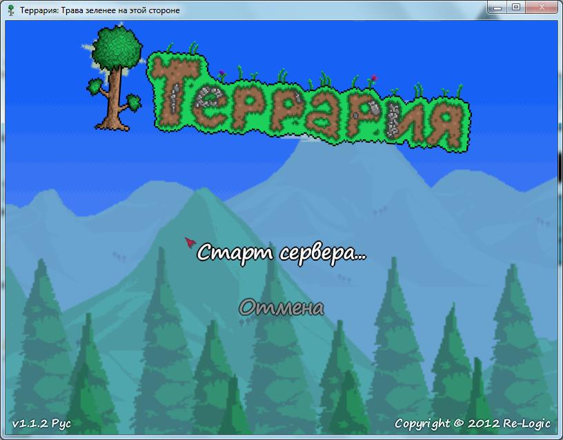 Русификатор для terraria на android
