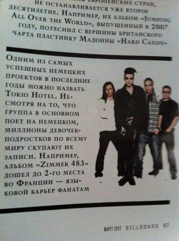 Billboard - Marzo de 2012 (Rusia) 422856_m