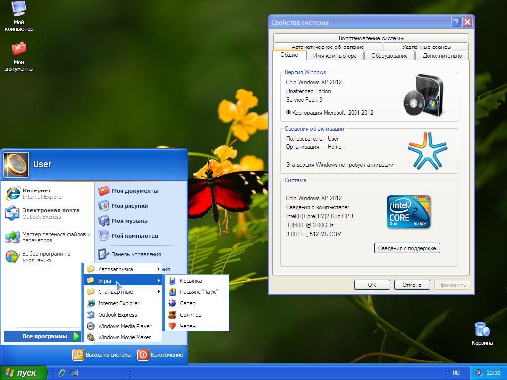 windows 7 chip.de
