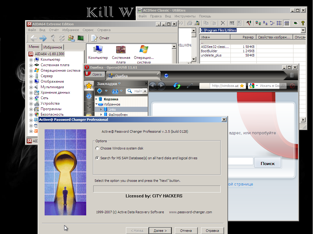 Kill Win Locker II by Core-2 12.04.12