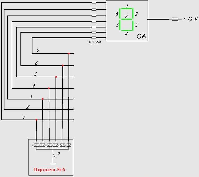 Индикатор включенной передачи схема
