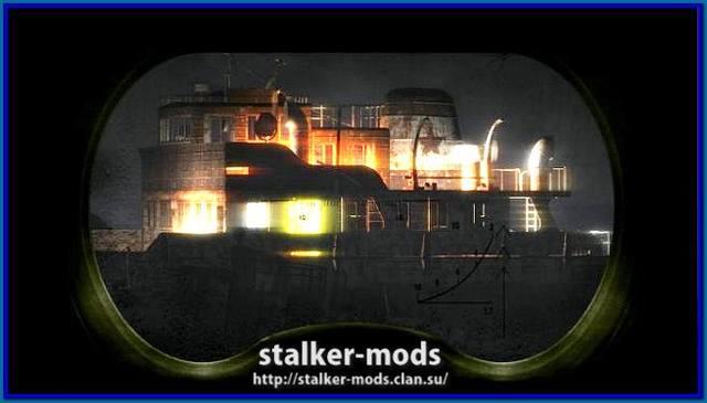 модификации сталкер зов припяти 2012