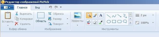http://images.vfl.ru/ii/1333216902/db6d1bb5/440855.jpg