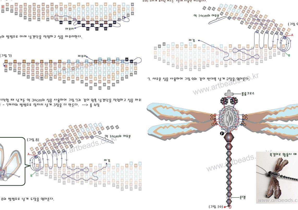 Стрекоза из бисера,схема из бисера стрекоза,как сделать из бисера стрекозу,плетение бисером стрекоза...
