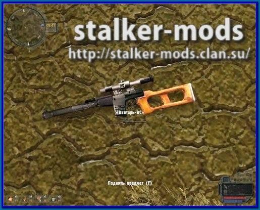 stalker mods 2012