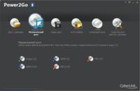 CyberLink Power2Go 8.0.0.1429 + RUS