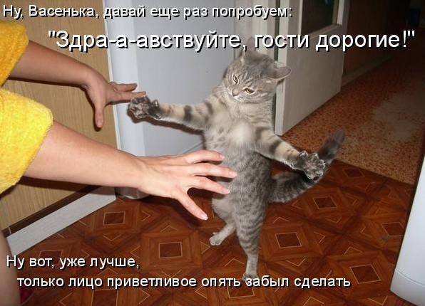 http://images.vfl.ru/ii/1333950978/bd2355d7/455716_m.jpg