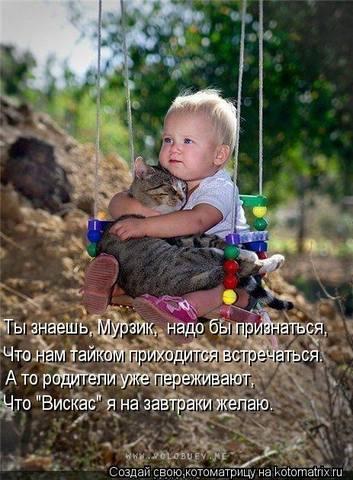 http://images.vfl.ru/ii/1333951044/b514a860/455719_m.jpg