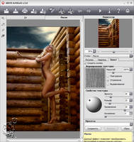 Akvis Full Package 17 Plugins (10.04.2012)