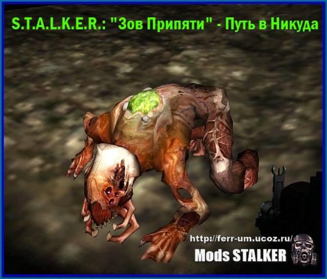 Journey 2012 игра скачать торрент. Сталкер 2 Stalker 2 скачать моды Дата.
