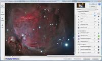 ProDigital Software StarFilter Pro 2.0.4 / StarSpikes Pro v2.0.14 Еng/Rus