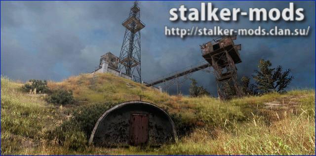 Stalker-мод 2012