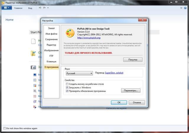 установщик windows 3.1 скачать