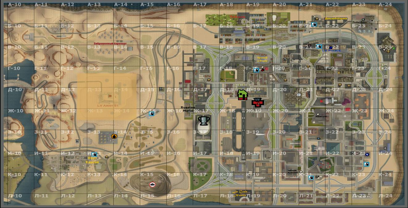 Карта С Квадратами Samp-rp Скачать - game-guide6: http://game-guide6.weebly.com/blog/karta-s-kvadratami-samp-rp-skachat