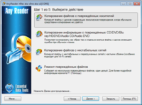 AnyReader 3.10 Build 1034 ML/Rus + Portable