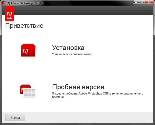 Adobe premiere-pro cs6 family серийный номерНужен серийный номер для Adobe