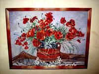 http://images.vfl.ru/ii/1335939693/3564569d/512333_s.jpg