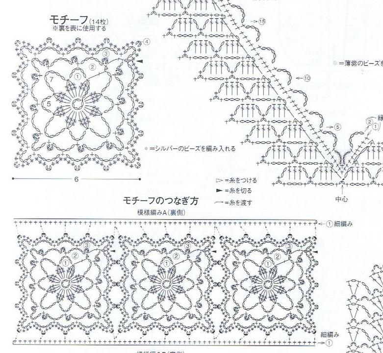 Una copia de K27K 1