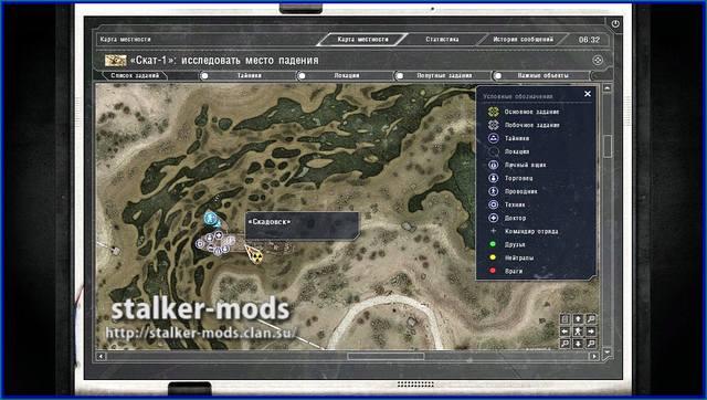 модификация для игры сталкер