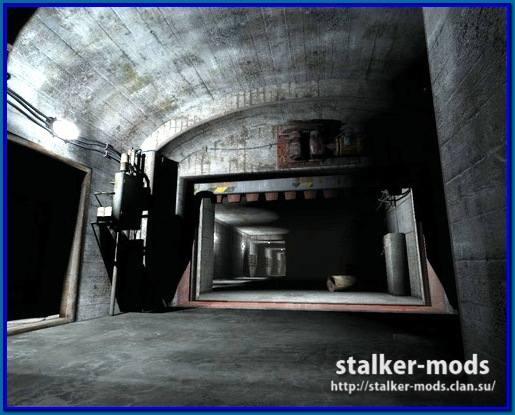 сталкер проект 9