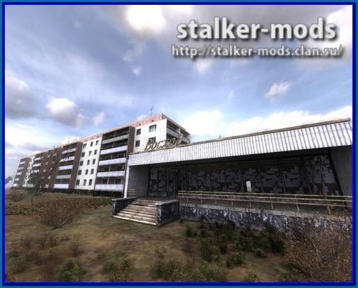сталкер проект 11