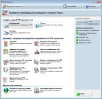 PDF-XChange 2012 Pro 5.0.259 ML/Rus + Portable