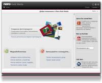 Nero Multimedia Suite 11.2.01000