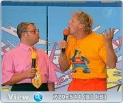 КВН-2004_XI Летний Кубок чемпионов в Сочи (Утомленные Солнцем - Уездный Город)  SAT-Rip