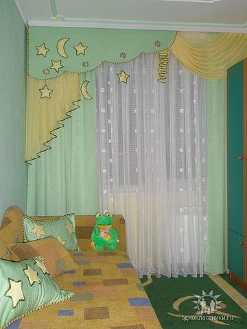 Поздравление юбилей детского сада 50 лет