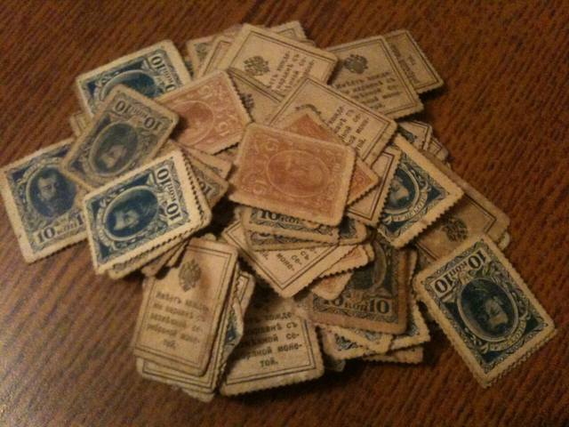 промсвязь в омске потреб кредиты